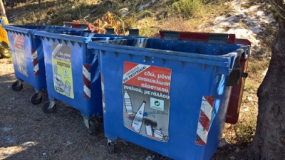 Austerity-hit Greece faces further fines for poor waste management recycling greek