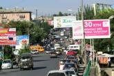 EIB loan to boost Kyrgyz waste management