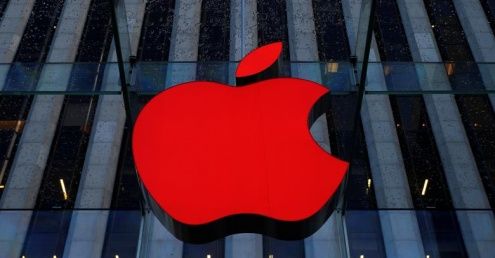 Apple settles claims of mishandling toxic waste