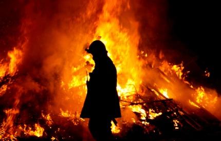 WISH waste fire