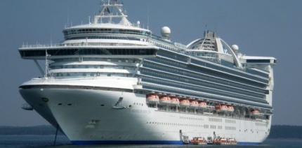 Cruise line to pay 'largest ever' £31m fine for dumping of oil waste