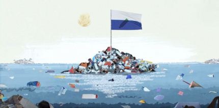 Al Gore joins campaign to turn ocean plastic landmass into official country