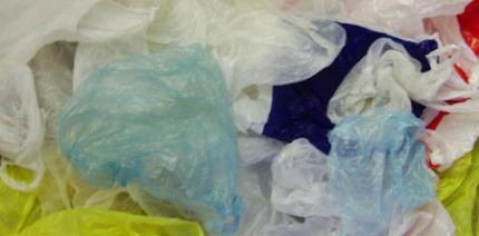 Soft plastic
