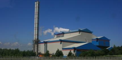 Teesside EfW plant